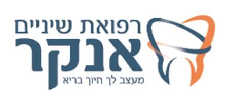 לוגו ד